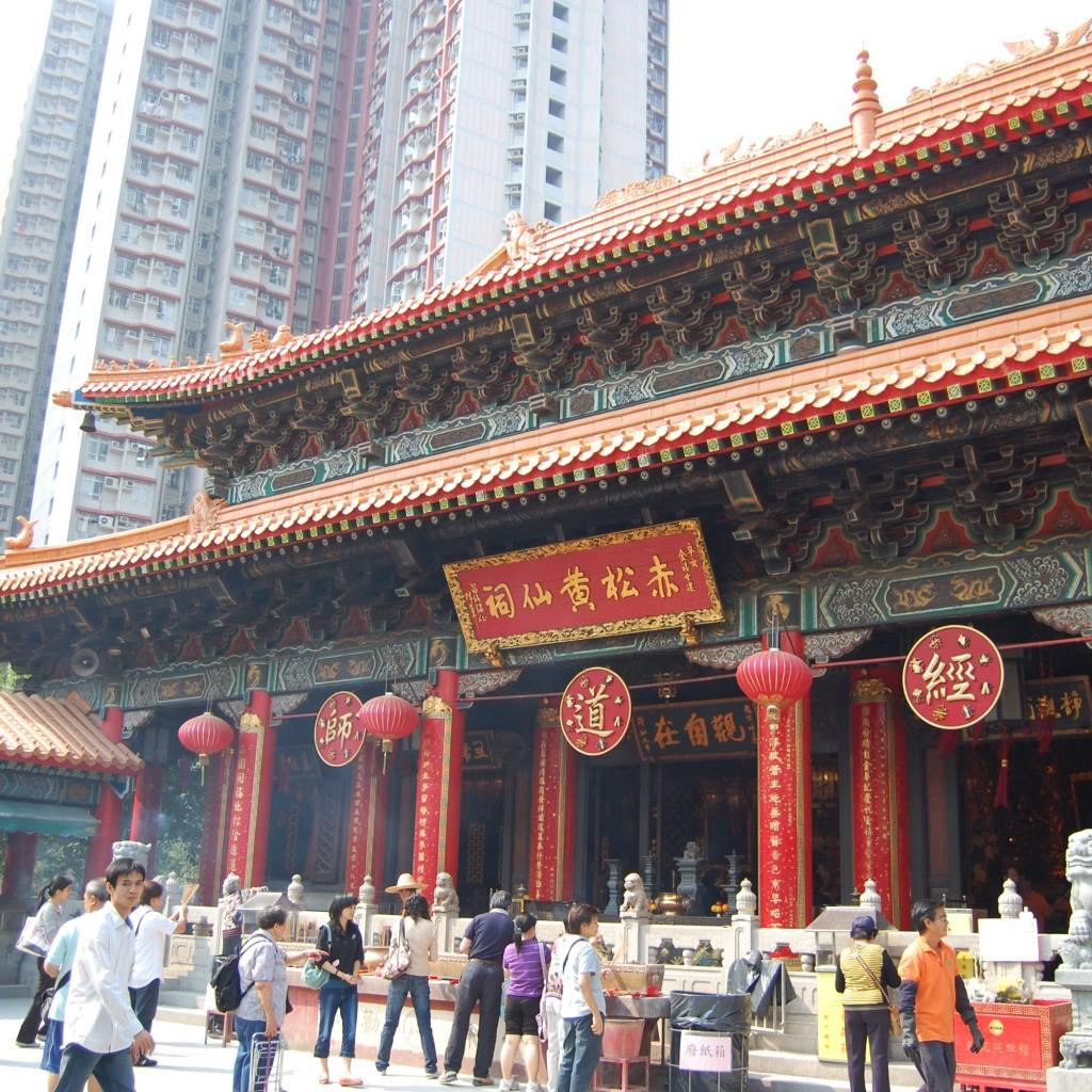 Sik Sik Yuen Wong Tai Sin Temple, Edwin.11